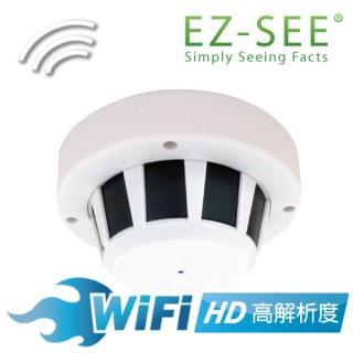 HD Wi-Fi 煙霧偵測器攝錄機